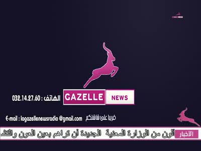 Al Gazal News TV