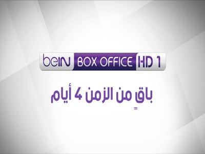 beIN Box Office HD